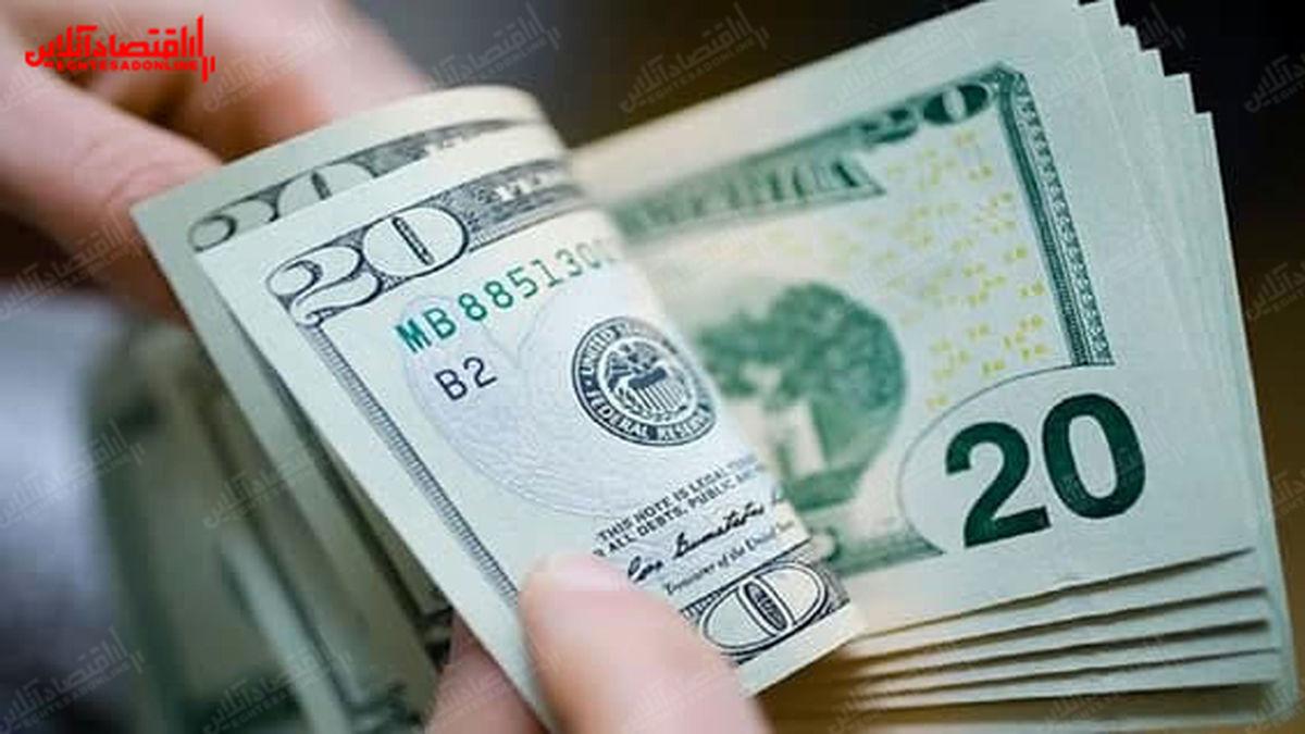 دلار جهانی پایین رفت