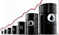 افزایش نسبی قیمت نفت در بازارهای جهانی