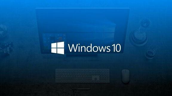 چه تعداد دستگاه در جهان به ویندوز۱۰ مجهز شده است؟