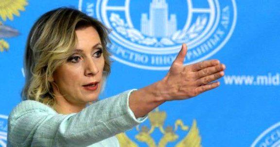 روسیه از اینترپل درخواست کمک کرد