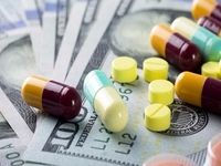 ارز ۴۲۰۰تومانی دارو حذف میشود؟