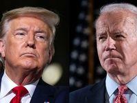 ترامپ از قدرت کنارهگیری میکند؟