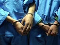 دستگیری 5سارق موتورسیکلت