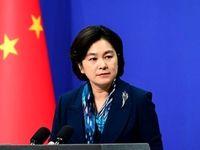 چین بدون نقض تعهدات بین المللی با ایران همکاری می کند