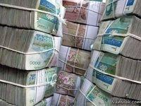 بازار باز بانکی افسار گسیخته نقدینگی را مهار میکند؟/ افزایش ۴۸.۶درصدی حجم پول در آذر امسال