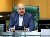 برنامه مجلس برای تغییر راهبردهای تجارت خارجی