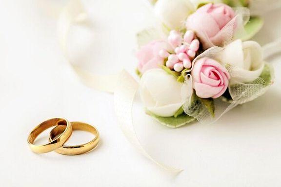 افزایش سختگیری بانکها همزمان با افزایش مبلغ وام ازدواج
