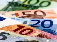 افزایش نرخ رسمی ۲۸ ارز بانکی