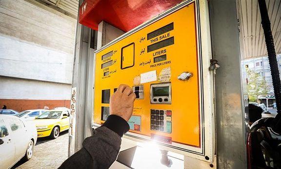 کارت سوخت خودروهای فاقد بیمه شخص ثالث ابطال میشود