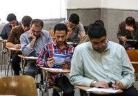 زمانبندی مصاحبه علمی مرحله تکمیل ظرفیت آزمون استخدامی آموزش و پرورش