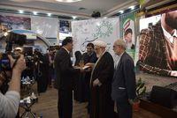 تقدیر ستاد اجرایی فرمان حضرت امام خمینی (ره) از بانک قرضالحسنه مهر ایران