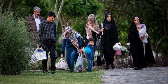 کدام محلات تهران پارک ندارند