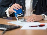 تغییر دستمزد مبنای پرداخت حق بیمه برای مشاغل آزاد