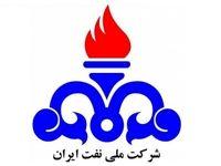 علی کاردرد مدیرعامل شرکت نفت شد