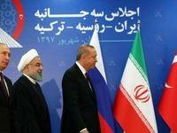 سه پرونده محور نشست رهبران ایران روسیه ترکیه