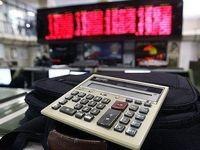 بر بازارهای مالی چه گذشت؟ +اینفوگرافیک