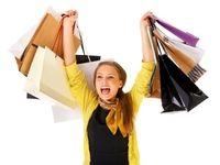 چرا خانمها عاشق خرید کردنند ولی مردها نه؟