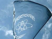 تایید پایبندی ایران به برجام از سوی آژانس بینالمللی انرژی اتمی