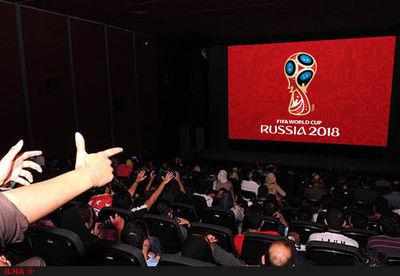۵هزاربلیت سینما برای فوتبال ایران و مراکش فروش رفت