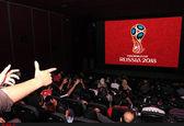 جزئیات پخش مسابقات جام جهانی فوتبال در سینماها