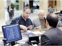 تراکنشهای بانکی با مبالغ بالا رصد میشوند/ حسابهای بانکی اشخاص حقیقی فاقد شماره ملی مسدود میشود