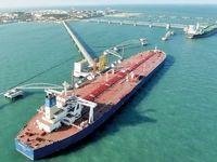 فروش نفت ایران در بازار خاکستری