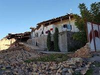 دیدار و همدردی سخنگوی دولت با خانوادههای زلزلهزده +فیلم