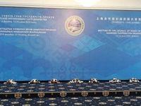 آغاز بکار نوزدهمین اجلاس سازمان همکاری شانگهای