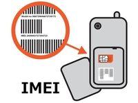 علت خطای استعلام IMEI از سامانه همتا چیست؟