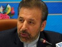 وزیر ارتباطات: اقتصاد باید دست بخش خصوصی باشد