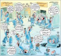 بدبختیهای اول مهر! (کاریکاتور)