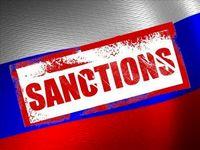 دستاندازهای تحریم آمریکا برای گاز روسیه