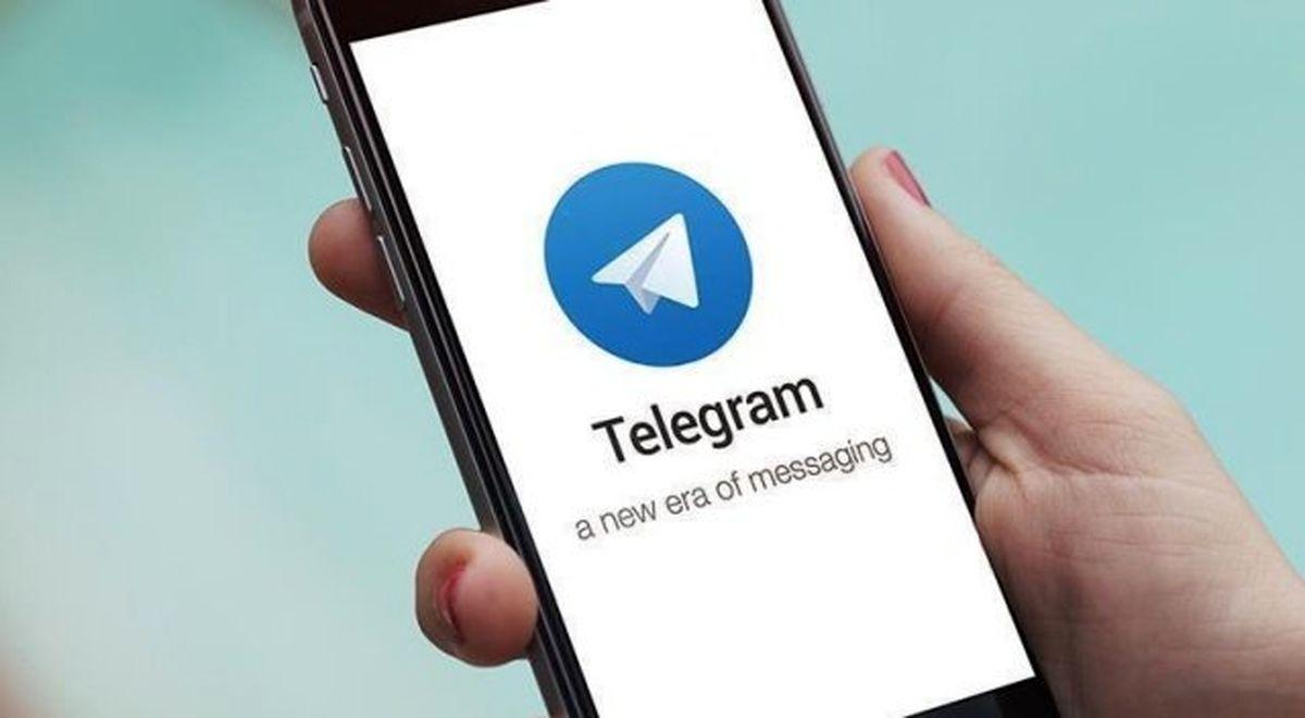 فصلِ سرد تلگرام