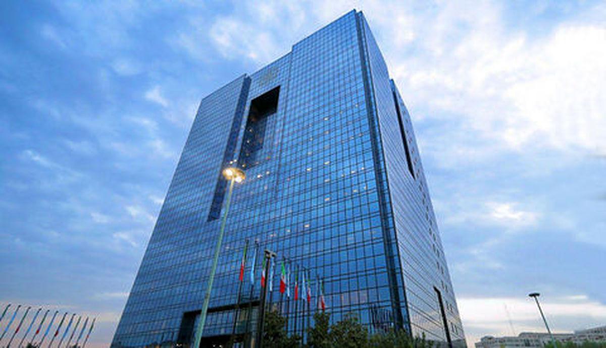۴.۵درصد؛ افزایش داراییهای خارجی بانک مرکزی