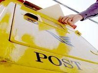 آژیر خطر برای شرکت دولتی پست به صدا درآمد