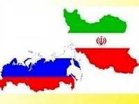 صادرات نفت ایران به روسیه آغاز میشود