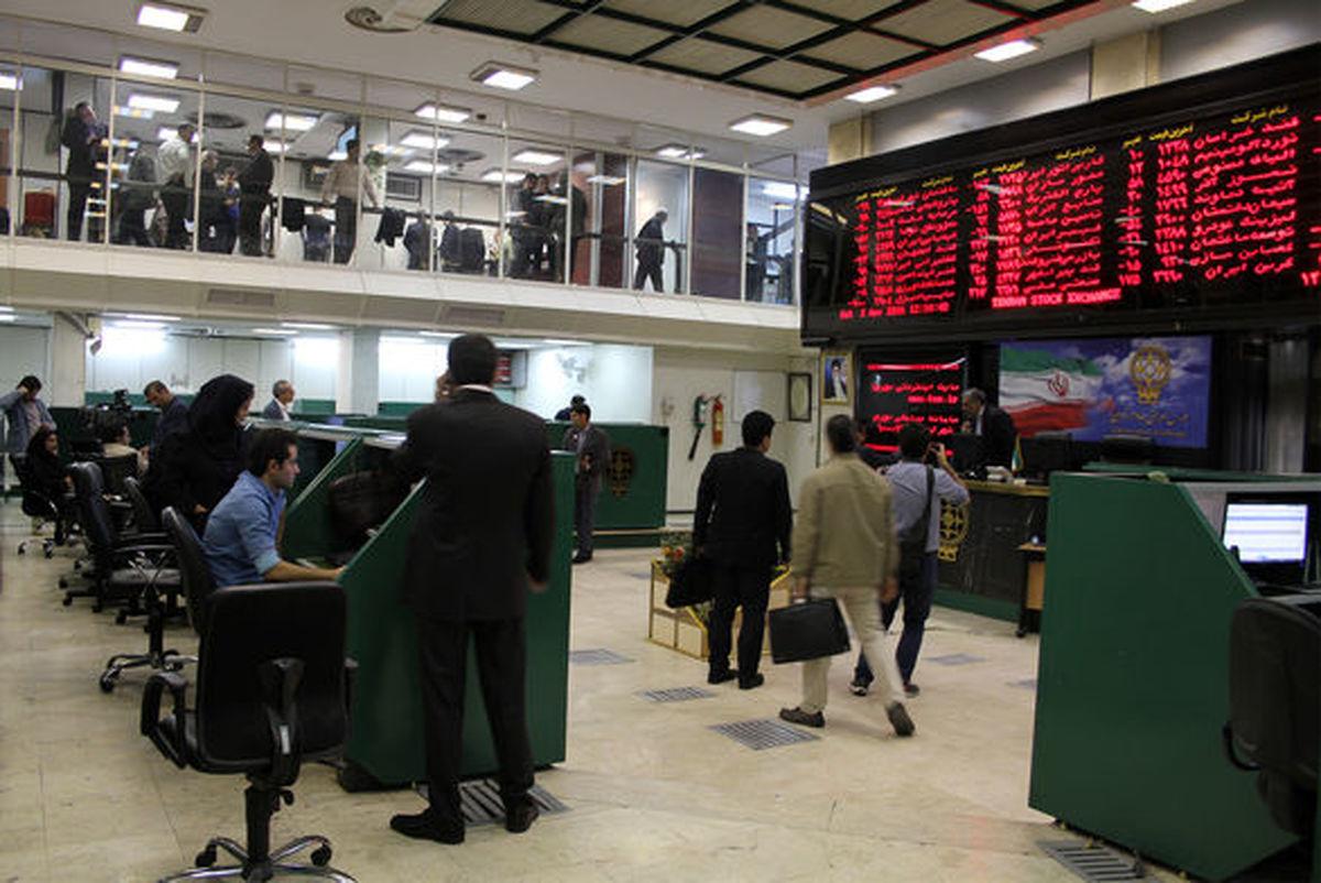 نماد ۳بانک و موسسه اعتباری در بازار سرمایه قرمز پوش شد