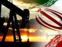 تاثیر فروش نفت با ارز ملی کشورها بر اقتصاد ایران
