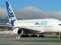 پرونده هواپیمای نو بسته میشود؟