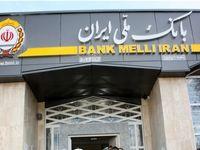 کانال اطلاع رسانی خرید ارز اربعین در بله راهاندازی شد