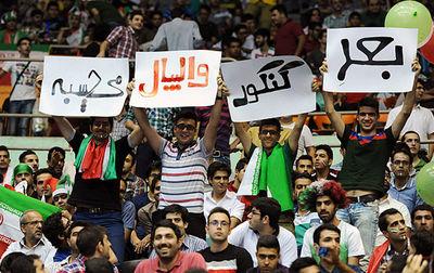 حواشی دومین برد ایران از لهستان +عکس