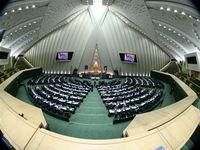 مجلس به حذف چهار صفر رای میدهد؟