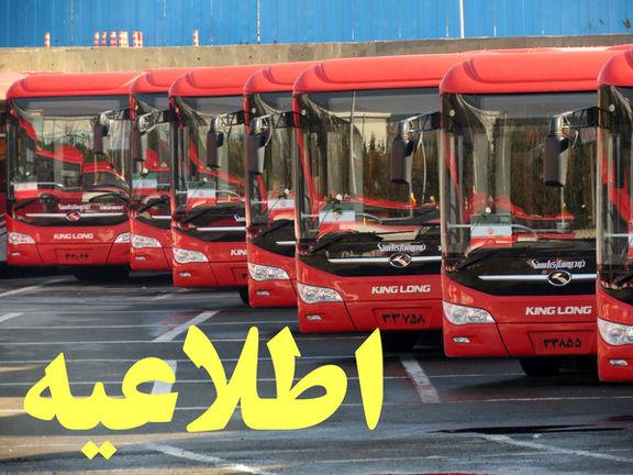 لیست خطوط اتوبوسرانی فعال در مراسم نماز عید قربان