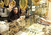 هشدار استاندارد به طلافروشان و طلاسازان