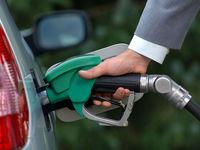 راهبردهای کنترل مصرف بنزین در ایران