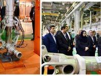 ایران به فن آوری ارابه فرود ایرباس دست یافت