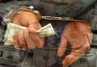 دستگیری اعضای شبکه کارتن خوابهای صادر کننده
