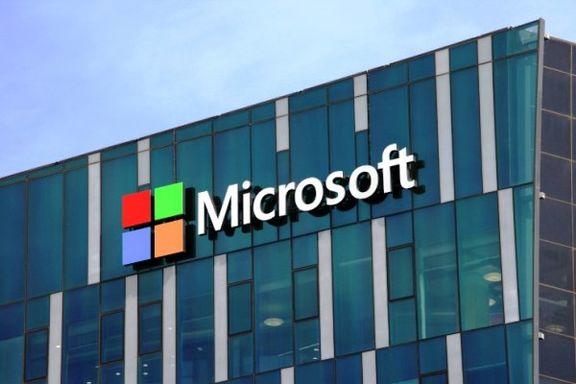 اشتغالزایی مایکروسافت در بحرین!