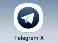 حذف دوباره تلگرام ایکس از اپ استور