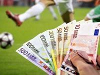درآمد ۵۰۰میلیون یورویی مدیران برنامه از جابجایی فوتبالیستها